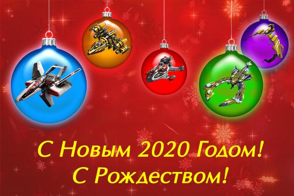 2020 copy.jpg