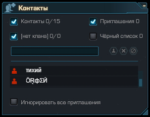 контакты.jpg