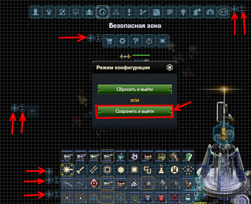 настройки_интерфейс_режим конфигурации2_2.jpg