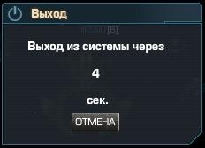 выход.jpg