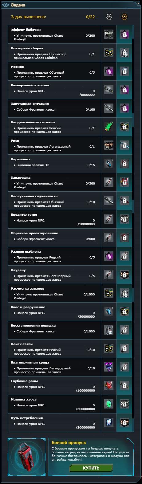 Задачи Переполох Протегитов copy.jpg